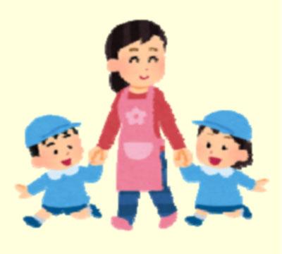 子育てミニサークル 保育園