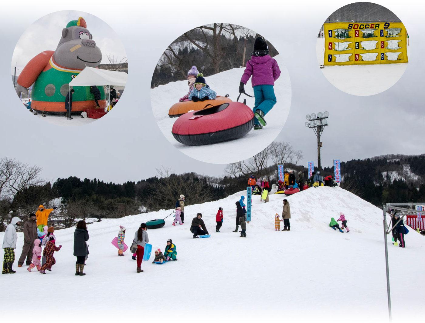 雪山巨大すべり台,ふわふわドーム,雪上PK合戦