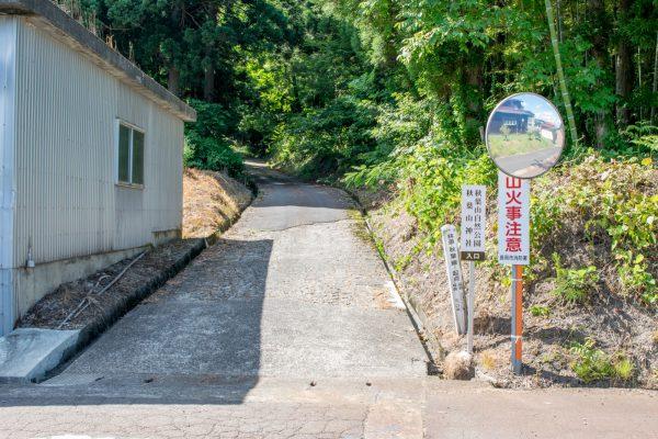 秋葉山神社 入口