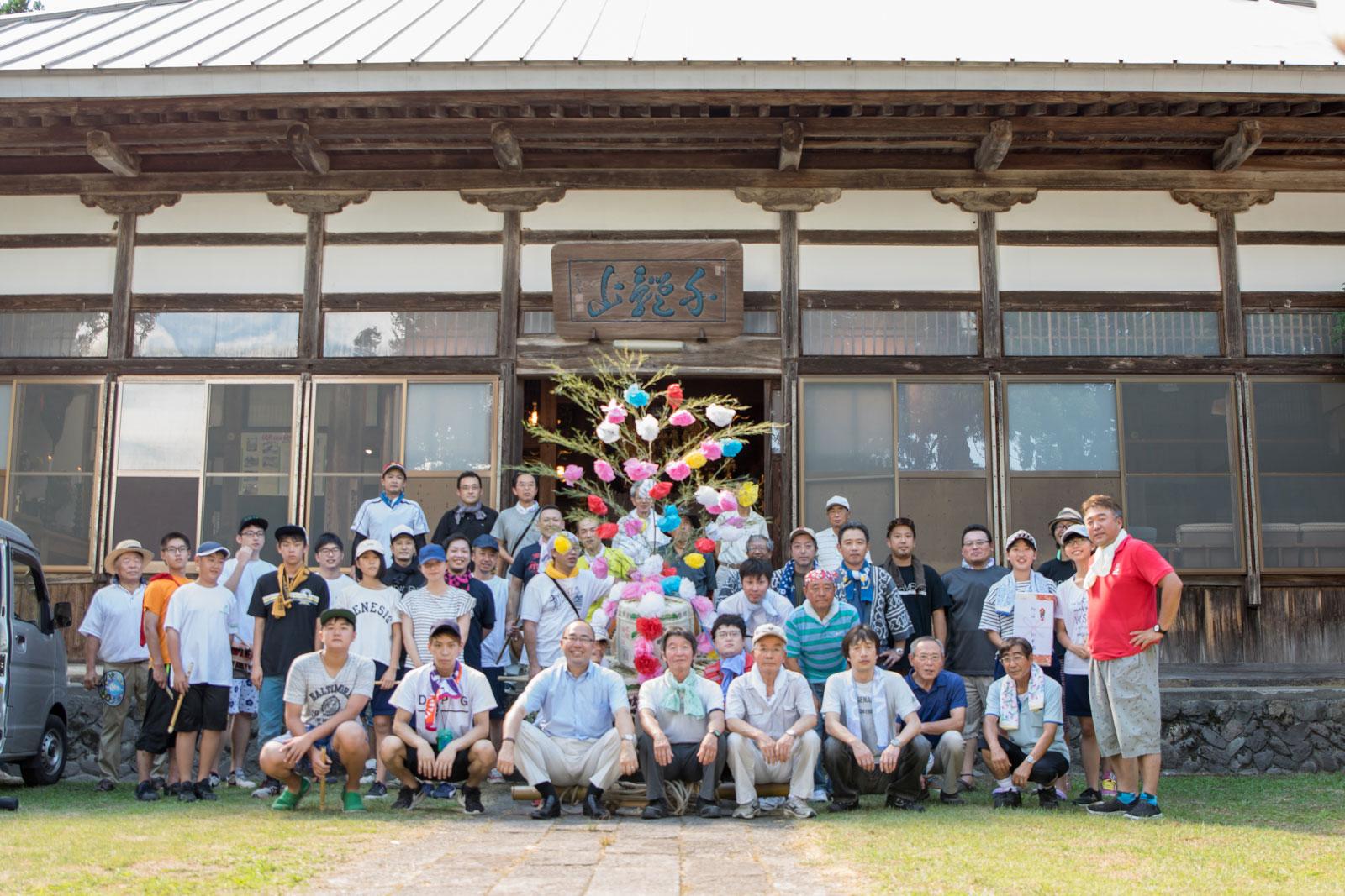 地蔵院 秋葉祭り 集合写真