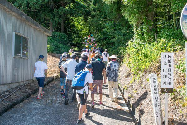 秋葉山神社入り口
