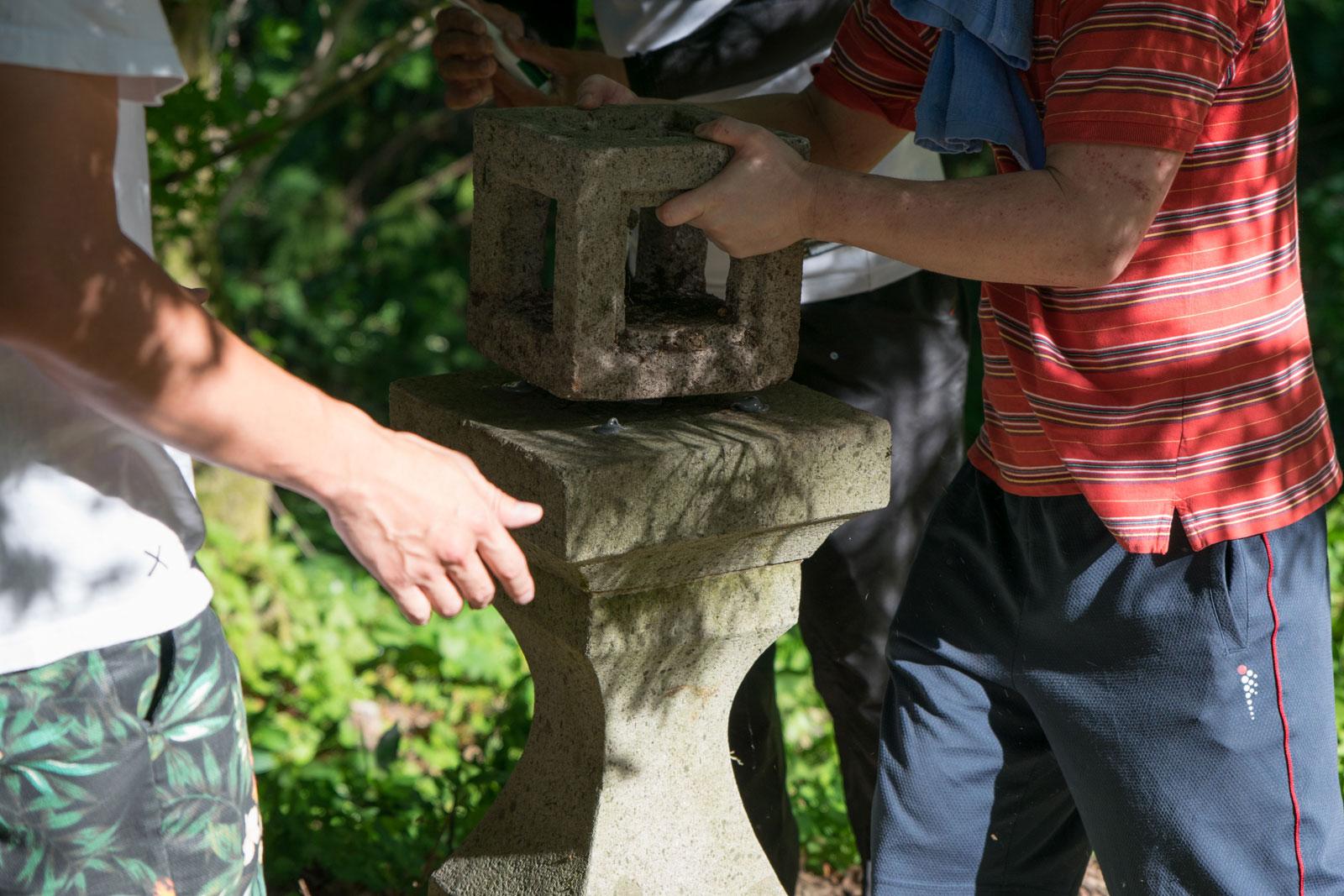 秋葉山神社 石灯籠
