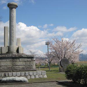 井上円了の碑