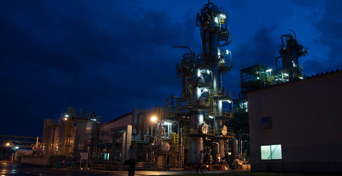 石油資源開発 長岡事務所 片貝鉱場