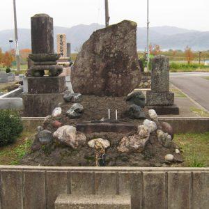 大平与文次の墓