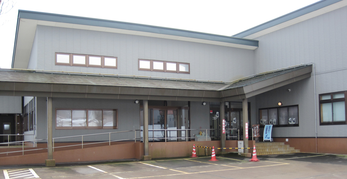 塚山活性化センター