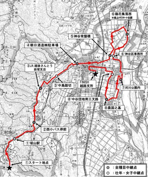 越路地域市民駅伝大会 第60回記念大会 コース案内図