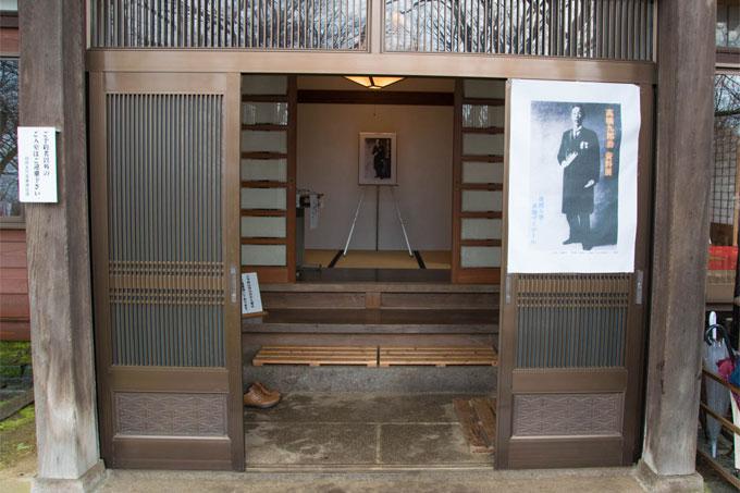 巴ヶ丘観桜会 入口