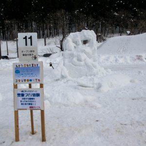 11.なるで冬のどうぶつえん オープン参加(審査対象外)