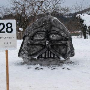 28.ダースベイダー 帝国軍