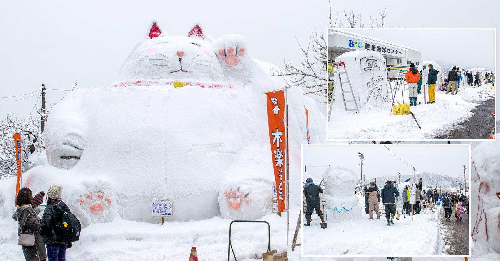 スノーフェスティバル in 越路 2019