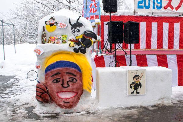 大坂なおみの雪像