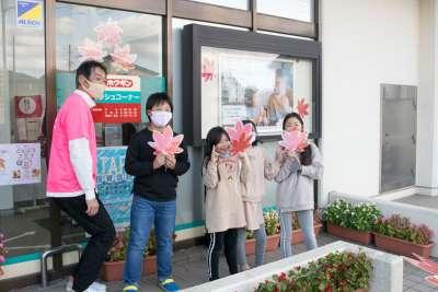 北越銀行 来迎寺支店