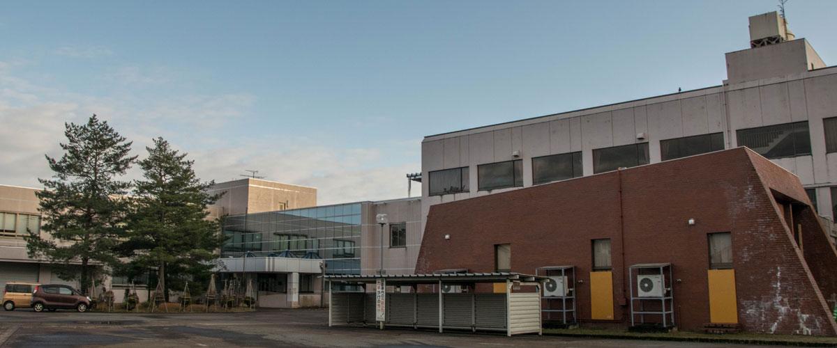 越路総合福祉センター