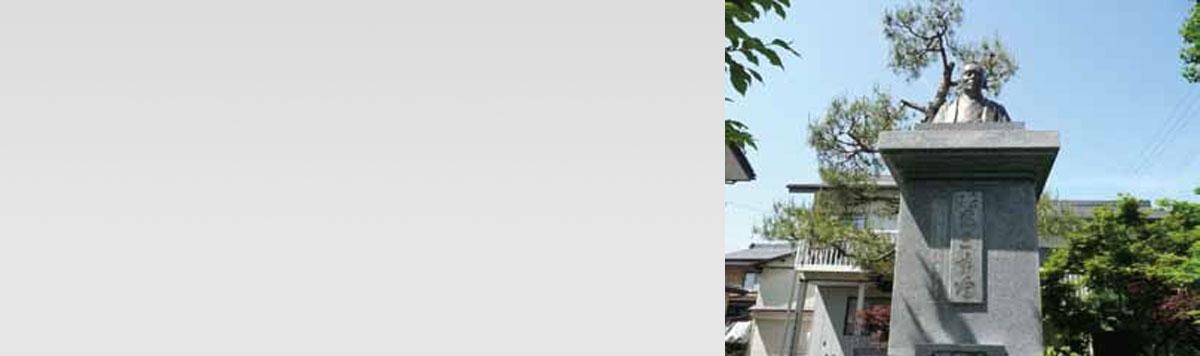 佐藤三吉の銅像